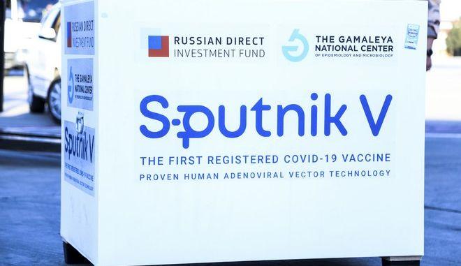 Το εμβόλιο Sputnik-V