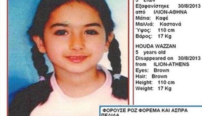 Εξαφανίστηκε 5χρονη στο Ίλιον