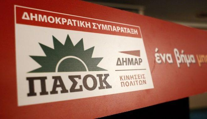 ΠΑΣΟΚ: Δώσαμε αφορολόγητο και συντάξεις για να γυρίσει το ΔΝΤ