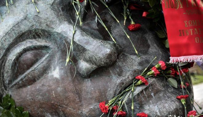 Εορτασμός της 46ης επετείου της εξέγερσης του Πολυτεχνείου