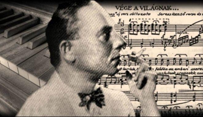 Μηχανή του Χρόνου: Το τραγούδι που όταν το άκουγαν αυτοκτονούσαν