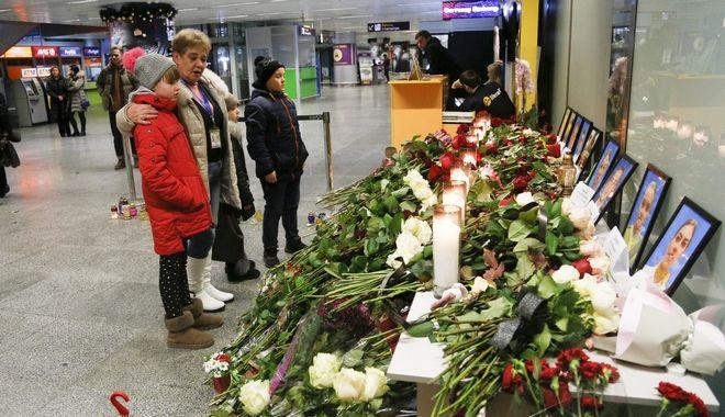Φόρος τιμής στα θύματα του Boeing που συνετρίβη στο Ιράν.