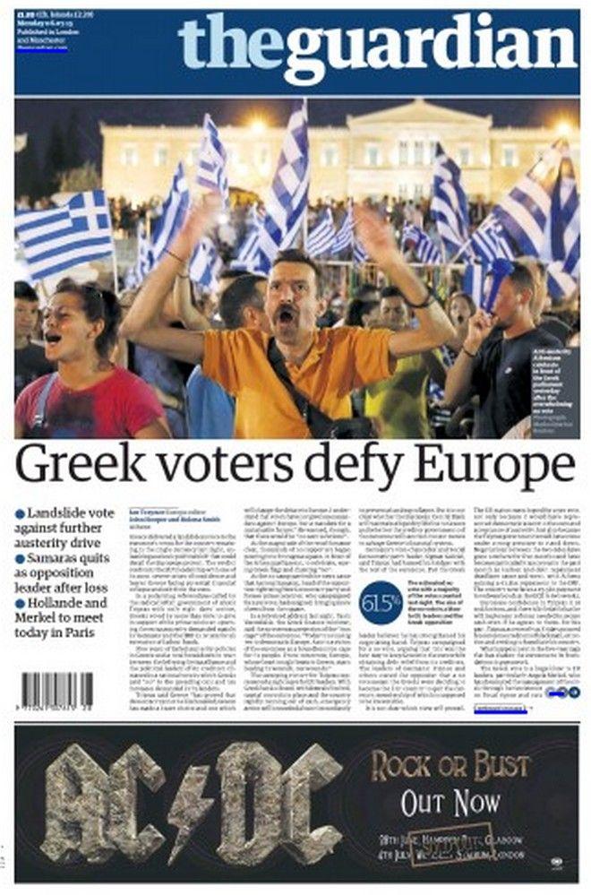 Δημοψήφισμα 2015: Τι ψηφίσαμε και βγήκε