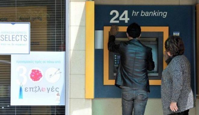 Κύπρος-Ελλάδα-Ευρώπη. Πόσο ασφαλείς είναι οι καταθέσεις;