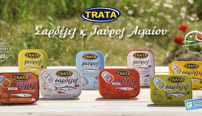 «Αποτύπωμα Ψαριού»: Η καινοτόμα υπηρεσία ιχνηλασιμότητας από την TRATA