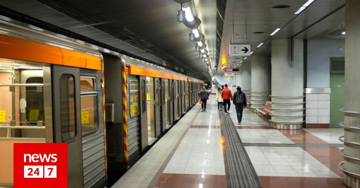 Αρνητές μάσκας γρονθοκόπησαν υπάλληλο του Μετρό – Κοινωνία