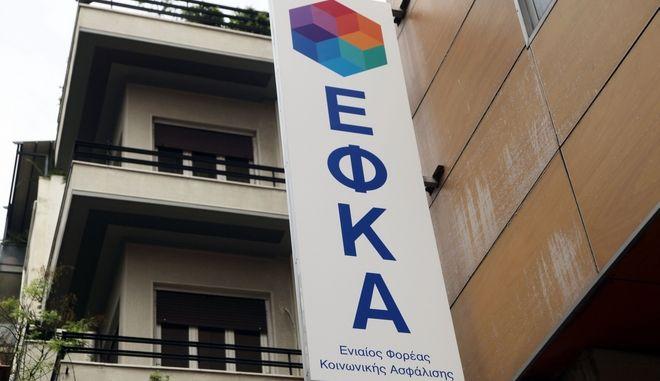 ΕΦΚΑ: 1 στους 3 εργαζόμενους με μέσο μεικτό μισθό 389,65 ευρώ