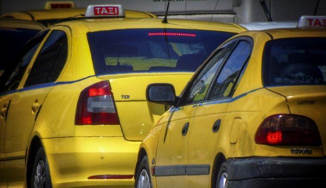 143 χώρους στάσης – στάθμευσης ταξί έχει εγκρίνει ο ΟΑΣΑ