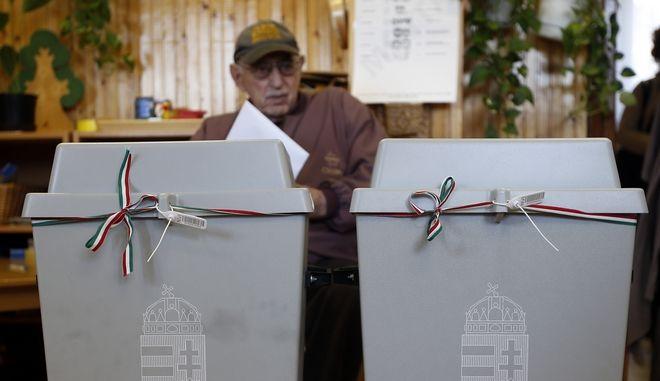 Εκλογές στην Ουγγαρία