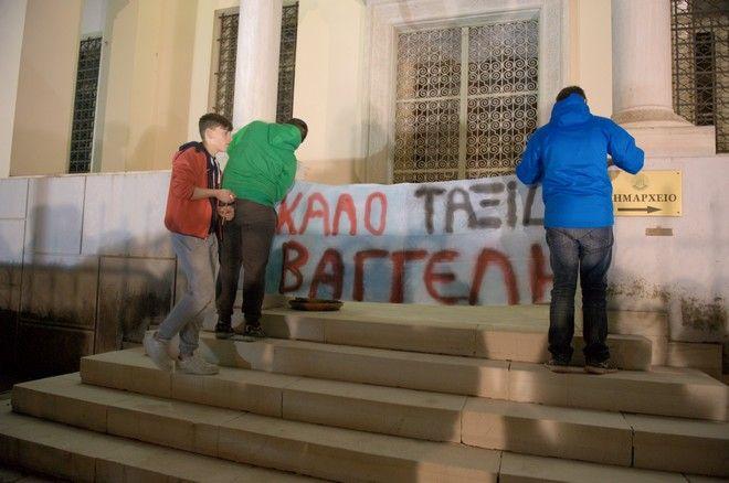 ΓΙΑΝΝΕΝΑ-Συγκέντρωση ενάντια στα φαινόμενα βίας κι εκφοβισμού στη μνήμη του Βαγγέλη Γιακουμάκη