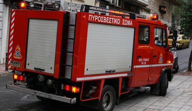 Όχημα της Πυροσβεστικής (αρχείου)