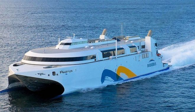 Built by Incat, the worlds first high speed ferry to operate with LNG as its main fuel  now known as the Francisco  has been deemed the worlds fastest ship, having achieved 58.1 knots in sea trials off Hobart, Tasmania.