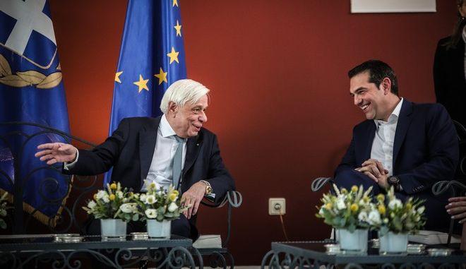 Ο Προκόπης Παυλόπουλος και ο Αλέξης Τσίπρας