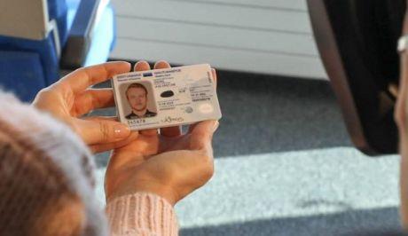 Οι νέες ψηφιακές κάρτες των πολιτών της Εσθονίας. Αντίστοιχες αστυνομικές ταυτότητες θα έχουν και οι Έλληνες πολίτες από το 2021