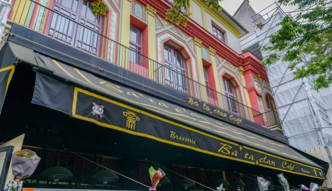 Γαλλία: To Bataclan ανοίγει και πάλι τις πόρτες του στο κοινό