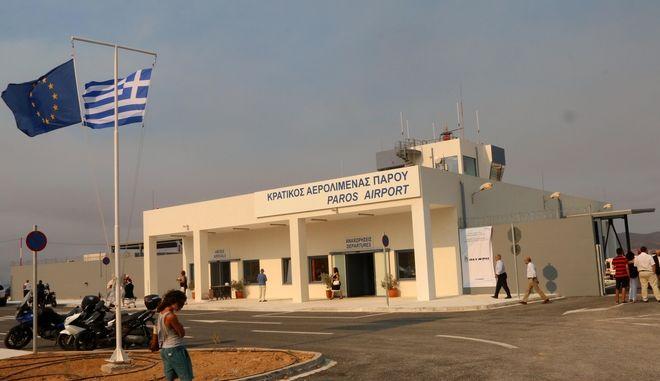 To αεροδρόμιο της Πάρου