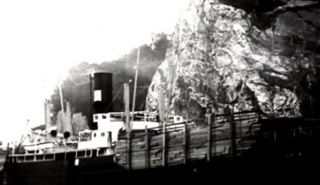 Το πλοίο ORIA
