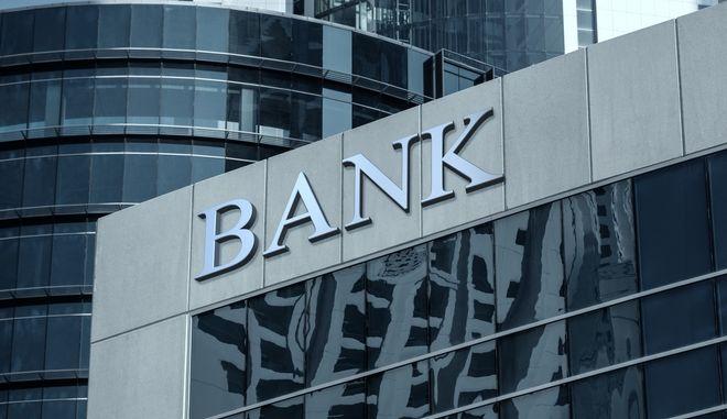 Έλληνες τραπεζίτες: Νέα δάνεια 15 δισ. ευρώ το 2020