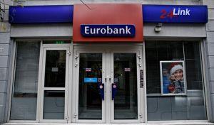 Νέα εθελούσια έξοδος της Eurobank: από 25 - 50 μηνιαίοι μισθοί