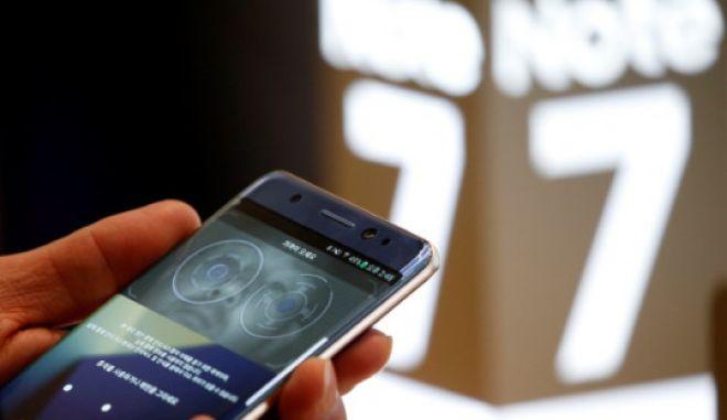 Η Samsung θα αποζημιώσει τους προμηθευτές της για το Galaxy Note 7