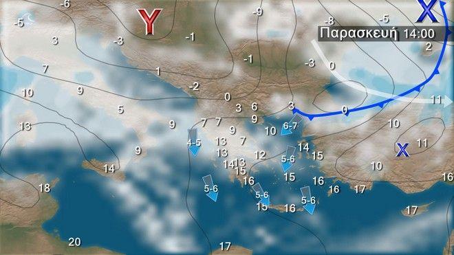 Καιρός: Έρχονται χιόνια και απότομη πτώση της θερμοκρασίας