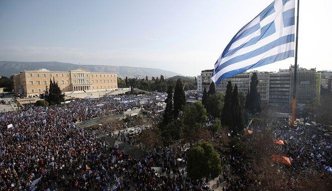 Συγκέντρωση στην Αθήνα