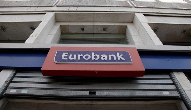 Η Eurobank 'κουρεύει' δάνεια έως και 90%