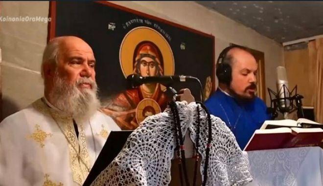 Αργολίδα: Ιερέας κάνει λειτουργίες σε στούντιο και τις μεταδίδει διαδικτυακά