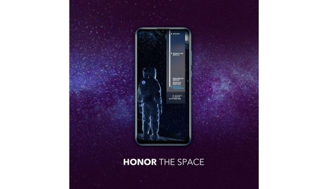 HONOR the Space… again!