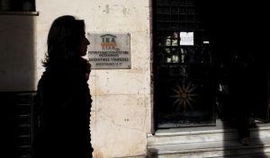 Εκτινάχθηκαν στα 23,3 δις ευρώ οι οφειλές στο ΚΕΑΟ