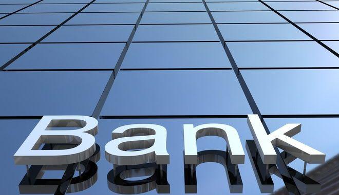 Τράπεζες: Επιστρέφουν στην κανονικότητα 160.000 δάνεια