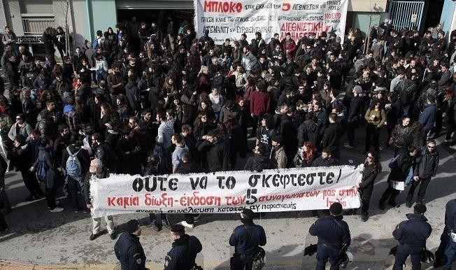 Συγκέντρωση αλληλεγγύης έξω από το Εφετείο όπου ξεκίνησαν την Πέμπτη 7 Ιανουαρίου 2016, οι διαδοχικές συνεδριάσεις του Συμβουλίου Εφετών που καλείται να κρίνει το αίτημα των ιταλικών Αρχών για έκδοση των πέντε φοιτητών προκειμένου να δικαστούν για επεισόδια κατά την διάρκεια συγκέντρωσης διαμαρτυρίας στο Μιλάνο την πρωτομαγιά με αφορμή τα εγκαίνια της EXPO 2015.
