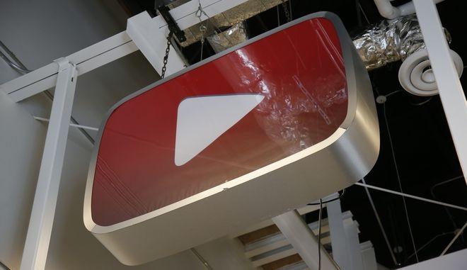 Το YouTube παίρνει μέτρα για να εμποδίσει τη 'δράση' παιδόφιλων χρηστών