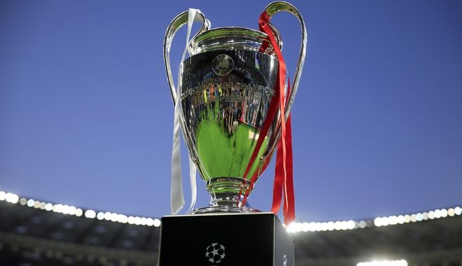 To τρόπαιο του Champions League