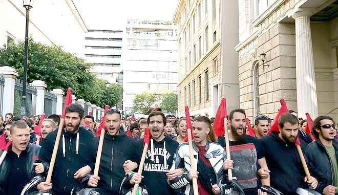 Φοιτητές διαδηλώνουν στο κέντρο της Αθήνας