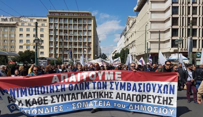Σε εξέλιξη συλλαλητήριο δημοσίων υπαλλήλων στο κέντρο της Αθήνας