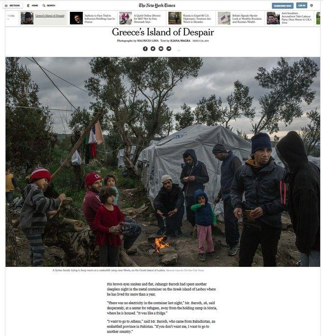 Το δημοσίευμα των NY Times για τη Λέσβο