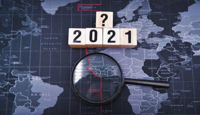 Η ατζέντα του 2021: Τα 10+1 θέματα που θα μας απασχολήσουν το νέο έτος