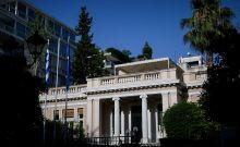 Το Μέγαρο Μαξίμου, κτίριο όπου στεγάζεται το γραφείο του εκάστοτε πρωθυπουργού στην Ηρώδου του Αττικού