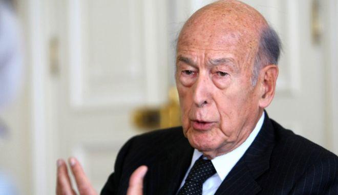 Ο πρώην πρόεδρος της Γαλλίας Βαλερί Ζισκάρ ντ' Εστέν