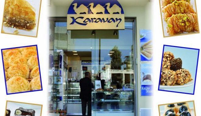 Κατάστημα και γλυκά της αλυσίδας ζαχαροπλαστείων Karavan
