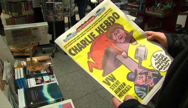 Η Μέρκελ στο Charlie Hebdo που κυκλοφόρησε μετά από δυο χρόνια