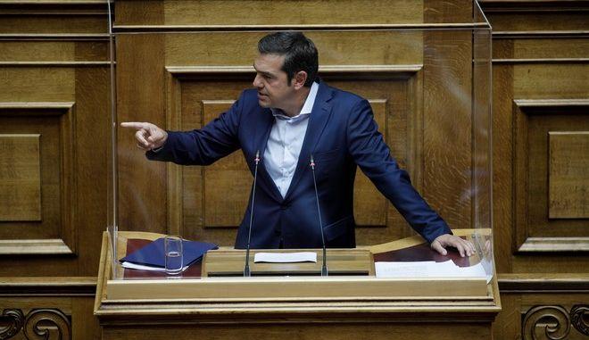 Ο πρόεδρος του ΣΥΡΙΖΑ Αλέξης Τσίπρας σε ομιλία του στη Βουλή