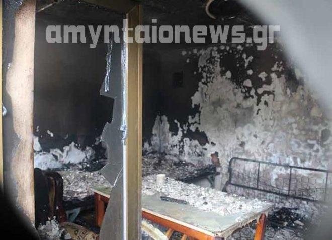 Φλώρινα: Νεκρή ηλικιωμένη από φωτιά στο σπίτι της