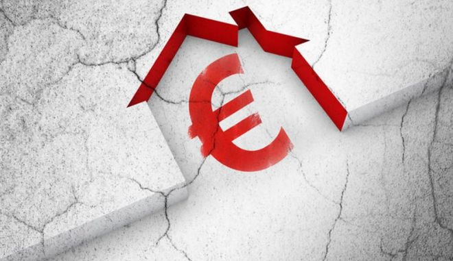 Ποια εταιρεία παίρνει άδεια διαχείρισης κόκκινων δανείων