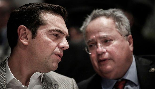 Ο πρωθυπουργός Αλέξης Τσίπρας και ο υπουργός Εξωτερικών Νίκος Κοτζιάς
