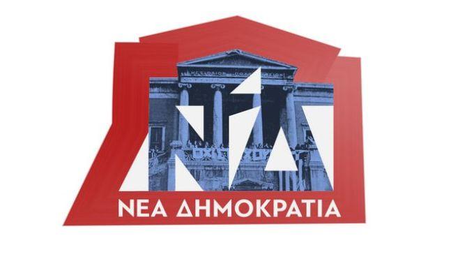 Το λογότυπο της ΝΔ για την επέτειο της εξέγερσης του Πολυτεχνείου