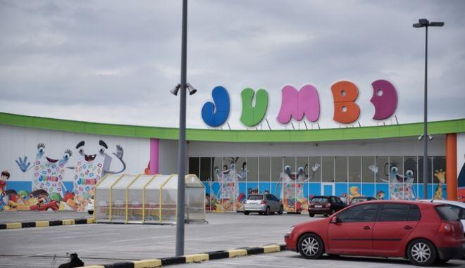Κατάστημα Jumbo