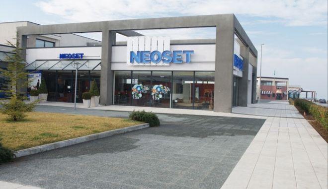 Αίτηση πτώχευσης από τη NEOSET