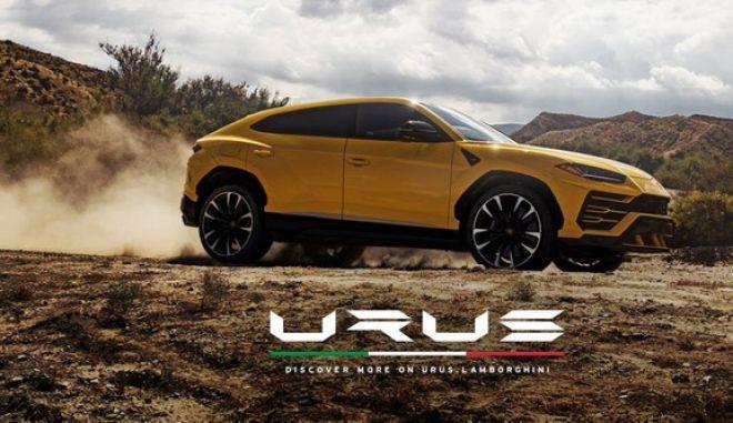 Lamborghini Urus: Αποκάλυψη για το γρηγορότερο SUV του κόσμου